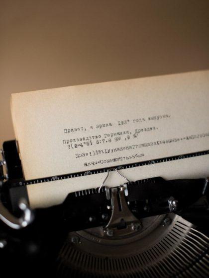 Печатная машинка Erika 5 Tab 1937 года