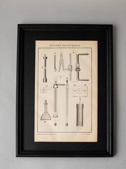 Гравюра Буровые инструменты II