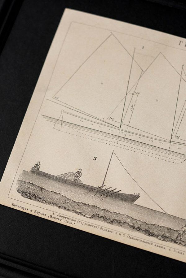 Гравюра Гребные судна II