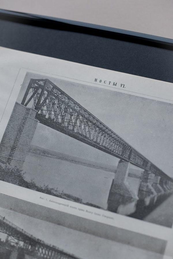 Гравюра Мосты VI