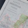 Гравюра Карта Оренбургской губернии