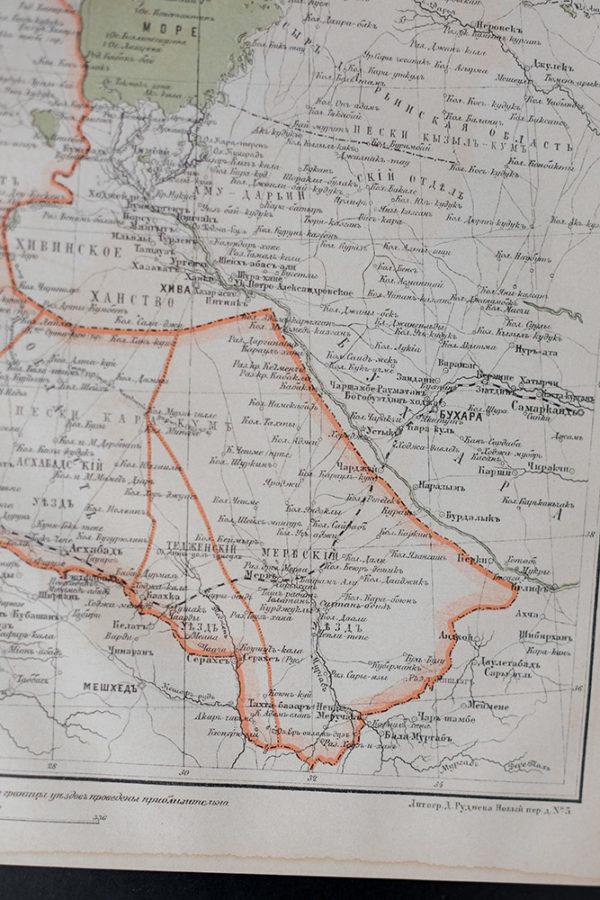 Гравюра Закаспийская область
