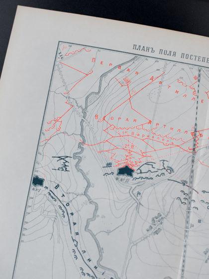 Гравюра План поля постепенной атаки и обороны