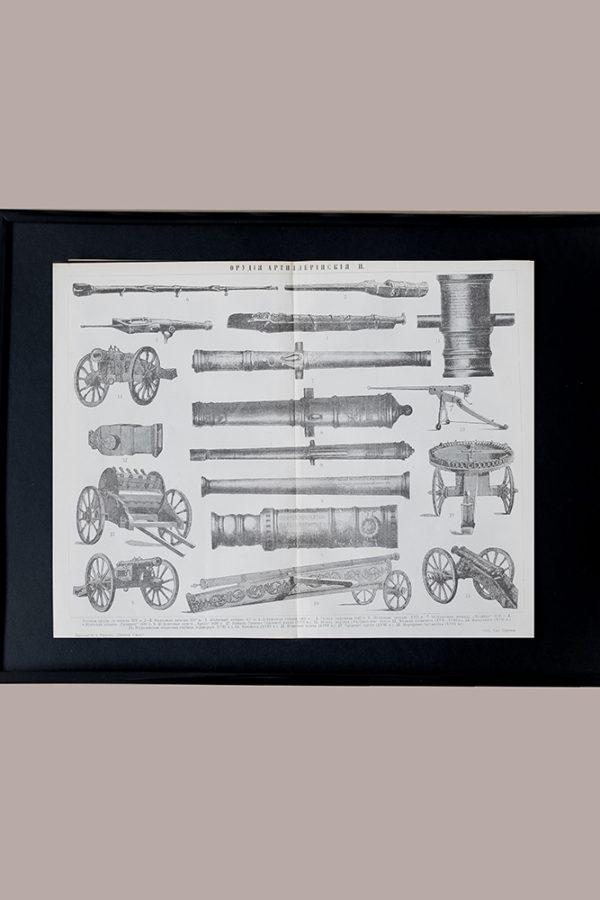 Гравюра Орудия артиллерийские II