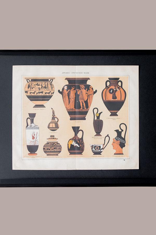 Гравюра Древне-греческие вазы