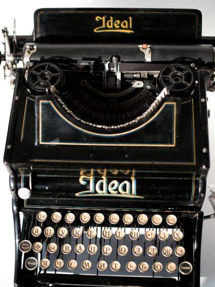 Печатная машинка Ideal 1914 год